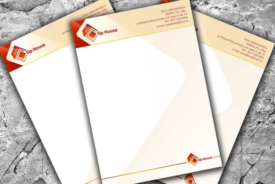 Печать бланков с реквизитами компании