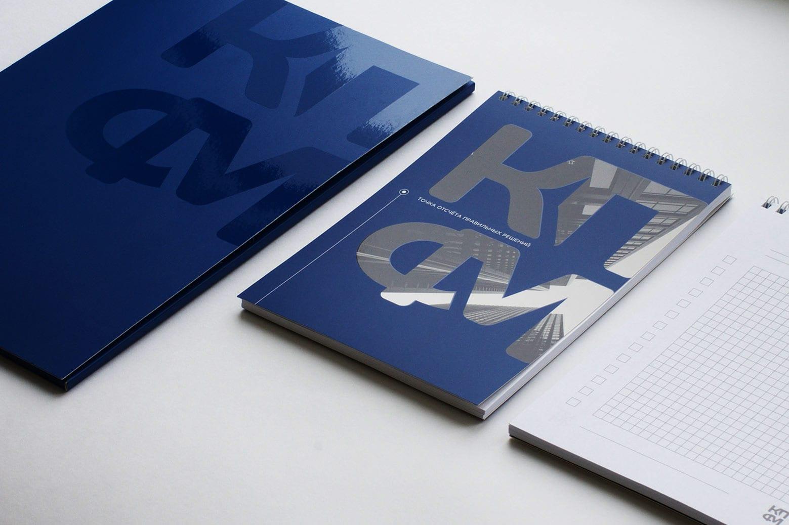 Дизайн блокнота в корпоративном стиле