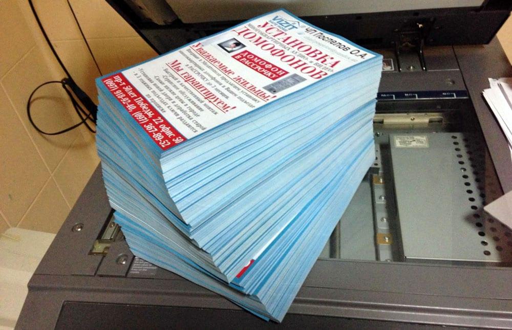 Небольшой, цифровой тираж листовок для раздачи на улице
