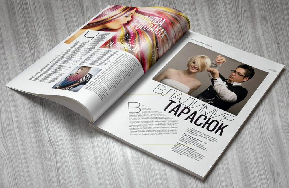 Яркий дизайн и информативный завлекающий текст с правильной версткой журнала