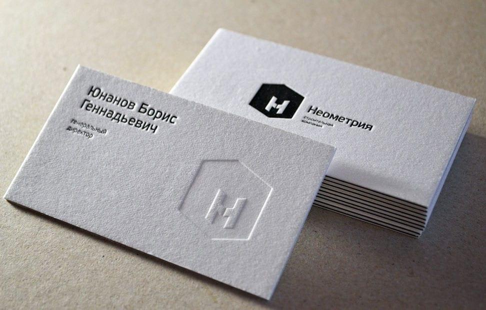 охта бумага для визиток образцы картинки бегония украшает