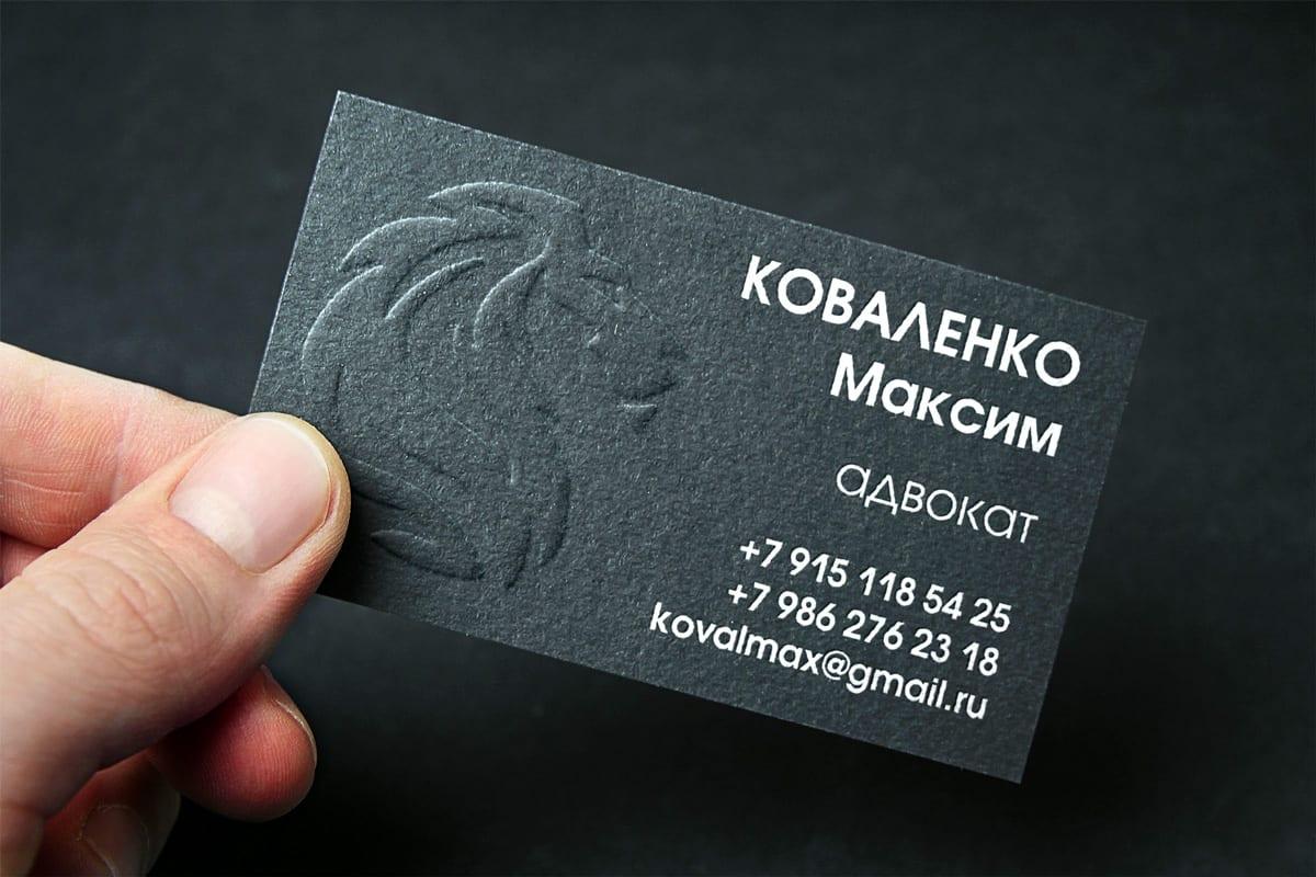 Такая визитка подчеркнет ваш высокий статус
