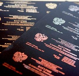 Печать черных визиток с фольгированием