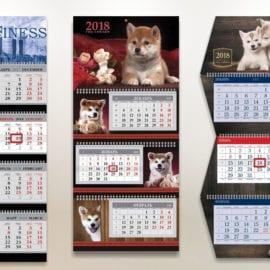 Печать настенного календаря