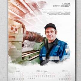 Печать промышленного календаря