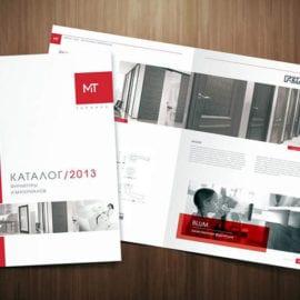 Печать фирменного каталога