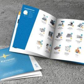 Печать рекламного каталога
