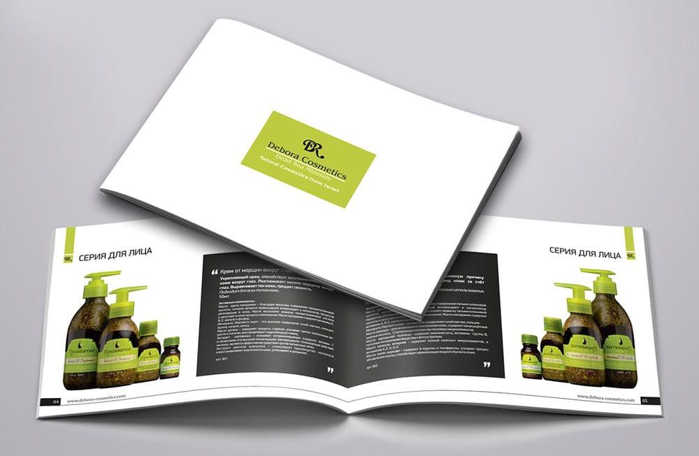 Удобный каталог для рассылки небольшого размера под почтовый конверт