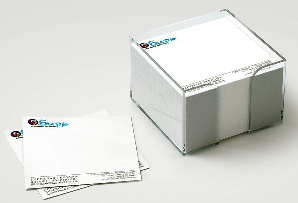 Кубарик напечатанный цифровой печатью