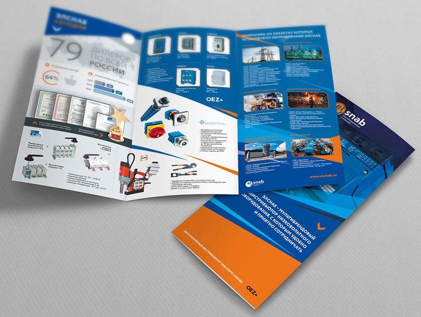 Печать лифлета с информацией о компании и фотографиями с новым оборудованием