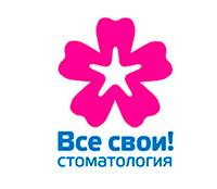Логотип Все свои