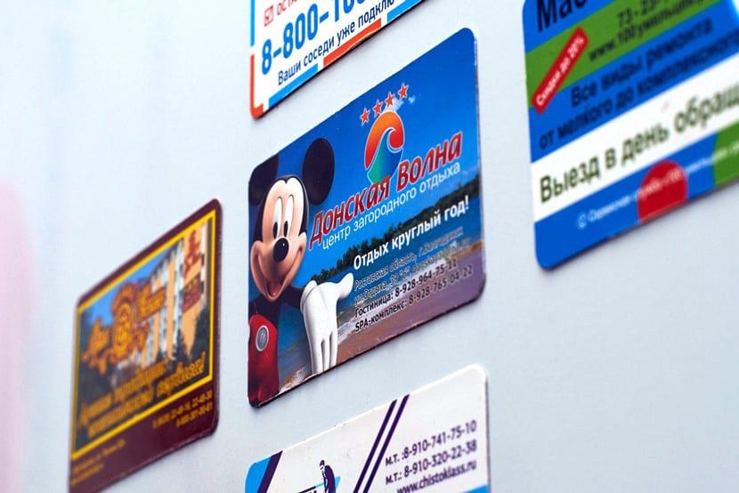 Магнитные визитки на компьютере