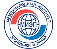 Логотип МЕЖДУНАРОДНЫЙ ИНСТИТУТ ЭКОНОМИКИ И ПРАВА
