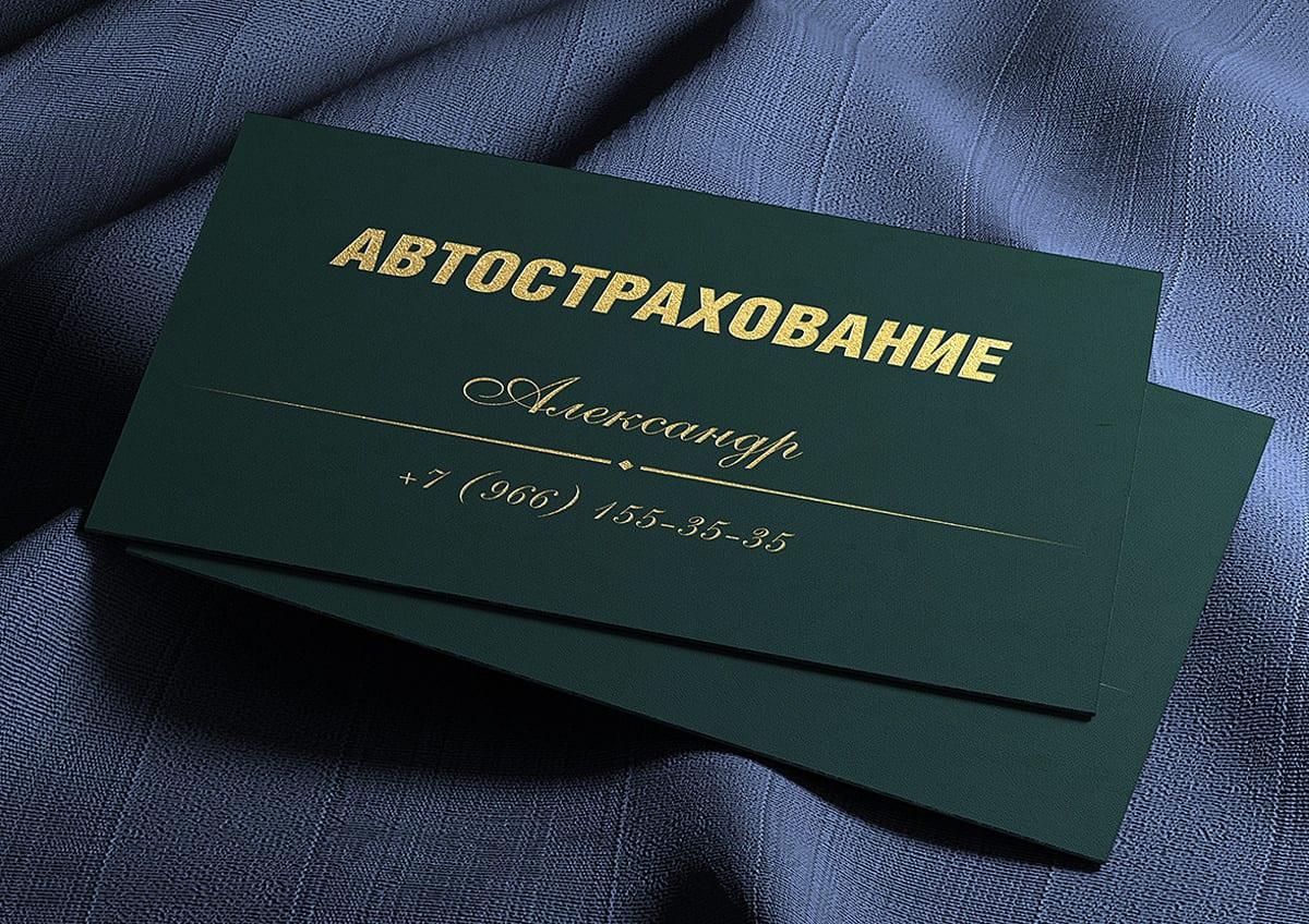 Печать визиток шелкографией на дизайнерской бумаге