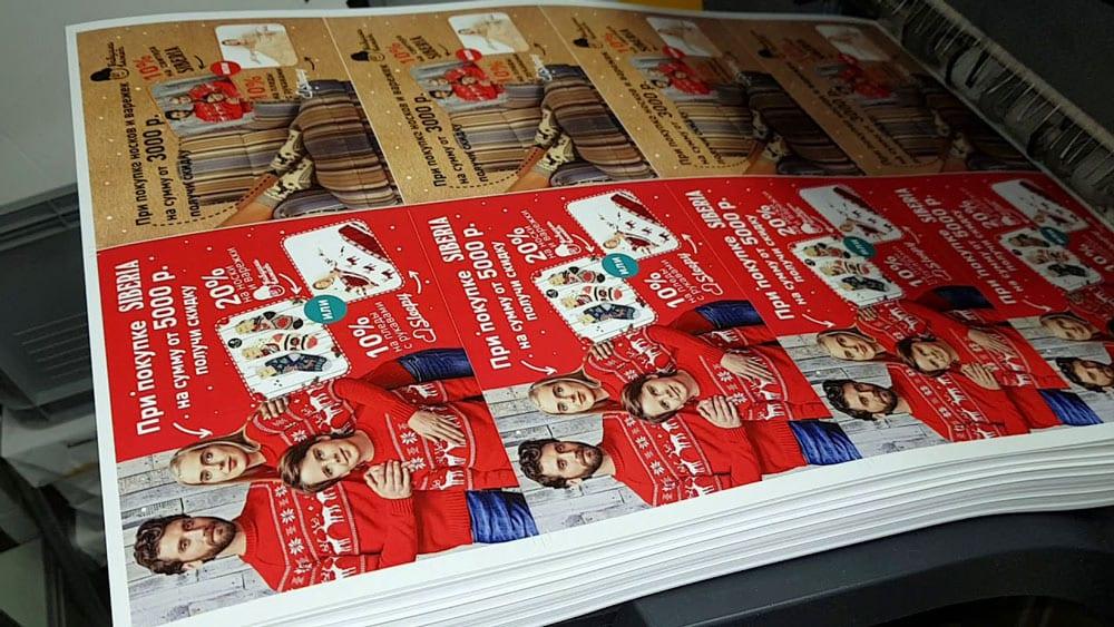 Большой тираж листовок напечатанных офсетом