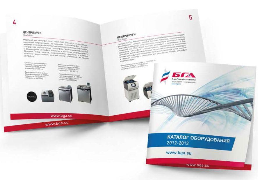 Описание конкурентных качеств товара в брошюре