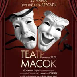 Печать театральных афиш