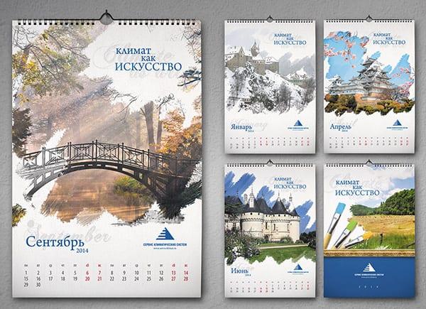 печать календарей москва