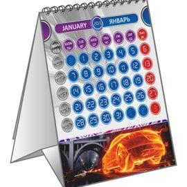 Печать календарей домиков