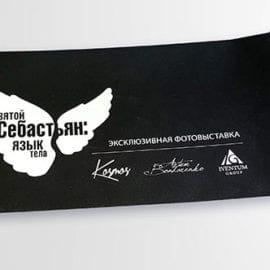 Печать конвертов с шелкографией