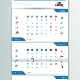 Печать квартальных календарей с фирменной сеткой