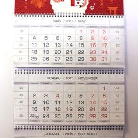Печать квартальных календарей с логотипом