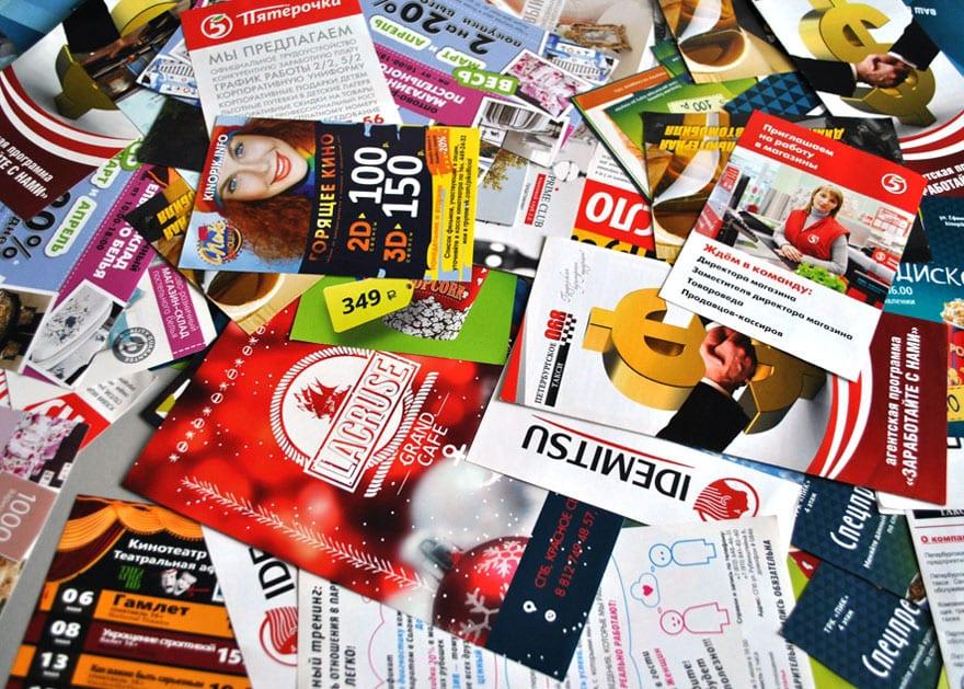 Печать всех видов листовок