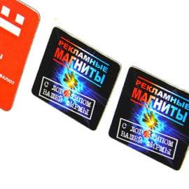 Печать квадратных магнитных визиток