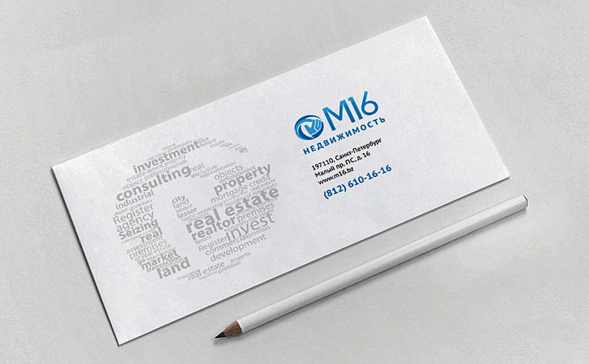 Печать конвертов с логотипом компании