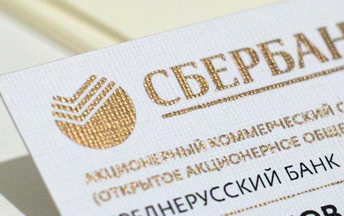 Печать визиток на бумаге Лён