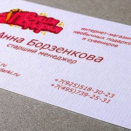 Печать фирменных визиток на льне