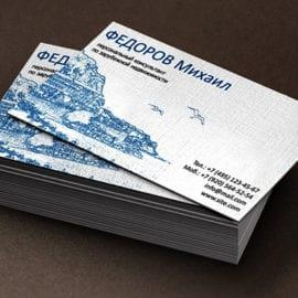 Печать визиток с логотипом на льне