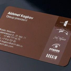 Печать визиток на бумаге Тач Кавер с УФ лаком