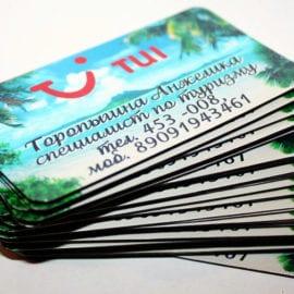 Печать магнитных визиток