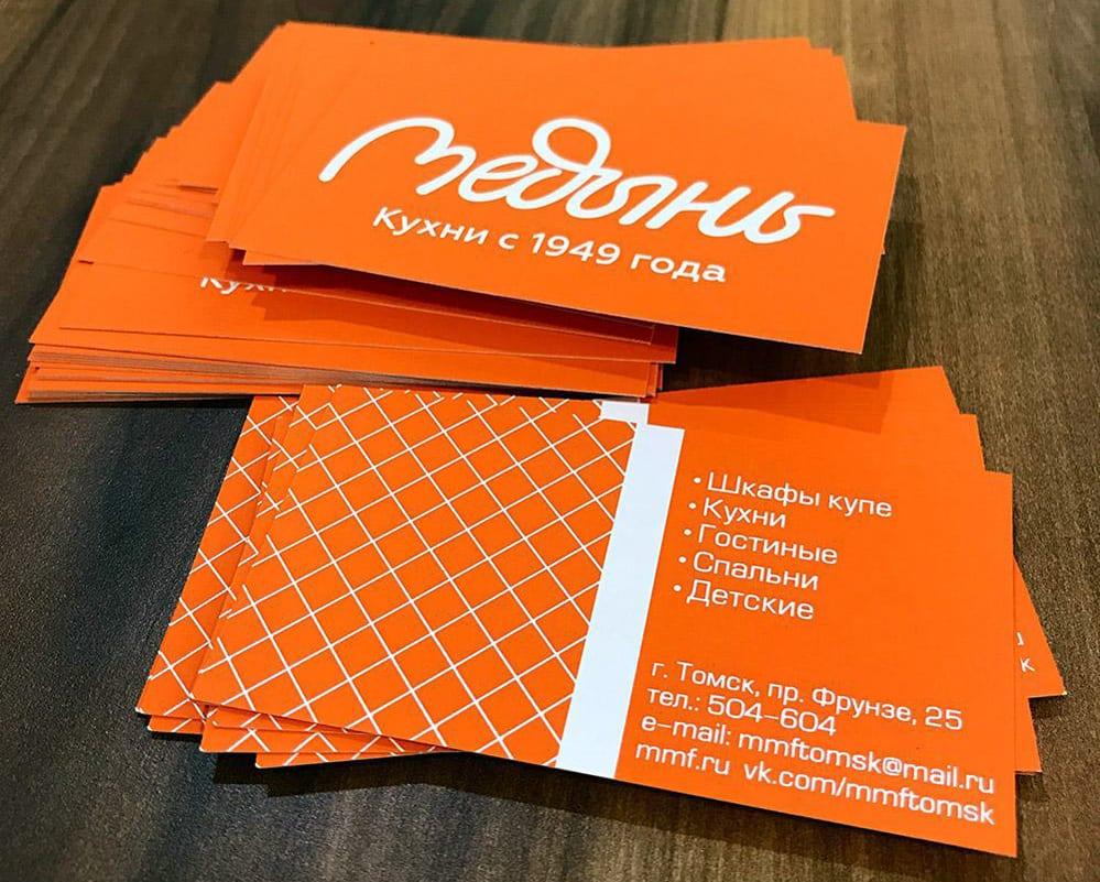 Яркий матовый цвет визиток напечатанных белилами притягивает внимание