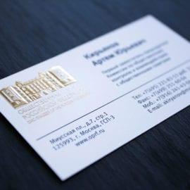Печать визиток с тиснением фольгой