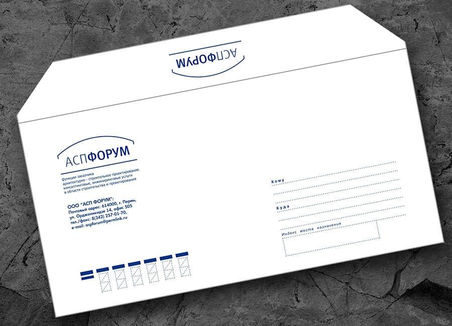 Печать конвертов с персонификацией