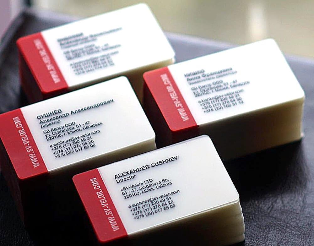 Печать пластиковые визитки с закругленными углами
