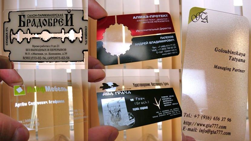 Печать пластиковых визиток всех видов