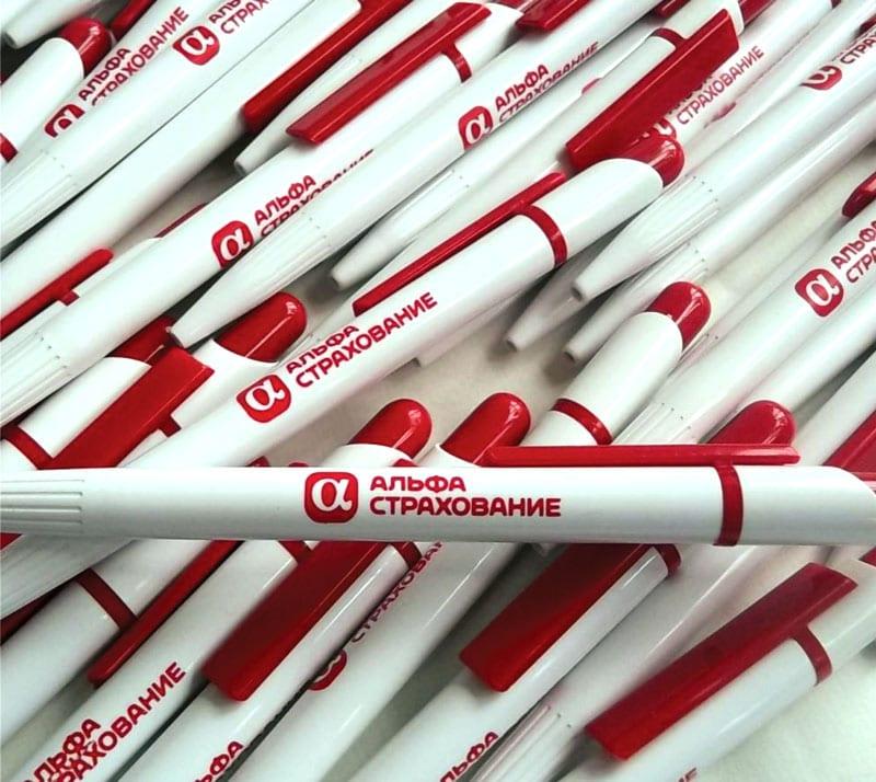 Ручки с логотипом компании в один цвет