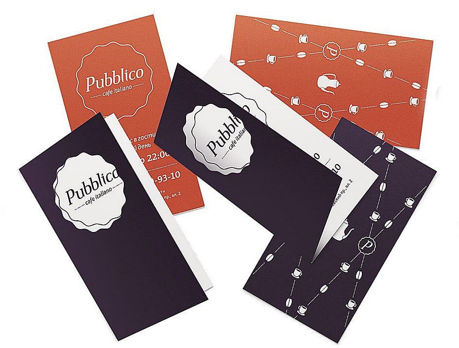 Печать визиток с вырубкой в форме открытого меню