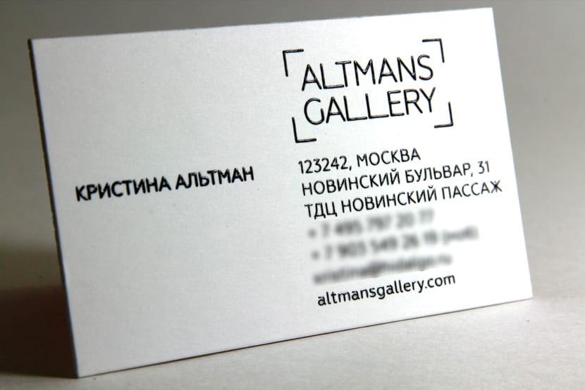 Один из быстрого по изготовлению печати визиток термоподъемом