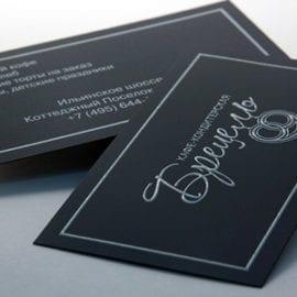 Печать визиток с термоподъемом