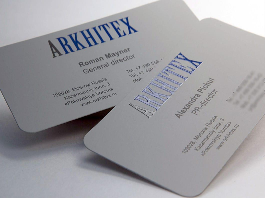Вариант визитки с термоподъемом и без, оригинально сморится ближний вариант