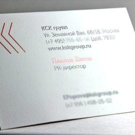 Печать визиток с термоподъемом элементов