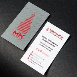 Печать визиток с термоподъемом логотипа