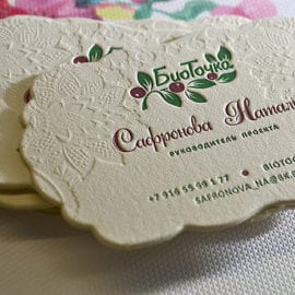Печать визиток с фигурной вырубкой