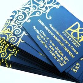 Печать визиток шелкографией
