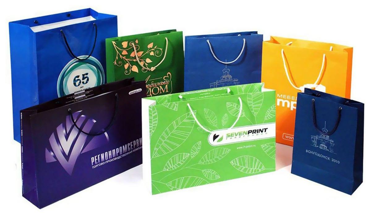 Бумажные пакеты для фирм и торговых сетей