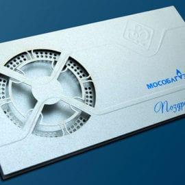 Дизайн фирменной открытки с логотипом